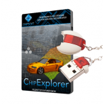 Редактор прошивок ChipExplorer 2 Professional