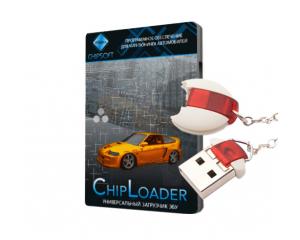 Загрузчик прошивок ChipLoader 2