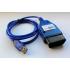 USB - OBD2 K-Line адаптер ECU Pro