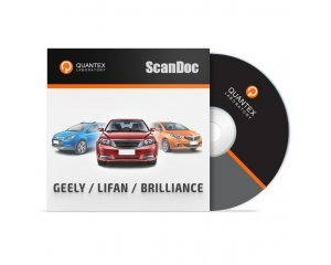 Geely | Lifan | Brilliance | WWILING