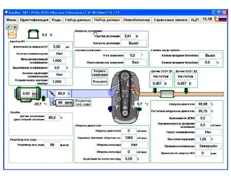 https://astrade.ru/images/pict/description/scandoc/scandoc_screen2.jpg